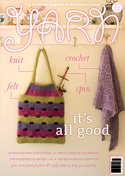 Yarn issue 8