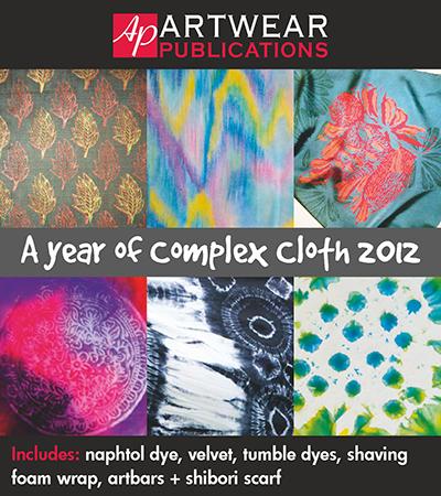 Complex Cloth 2012
