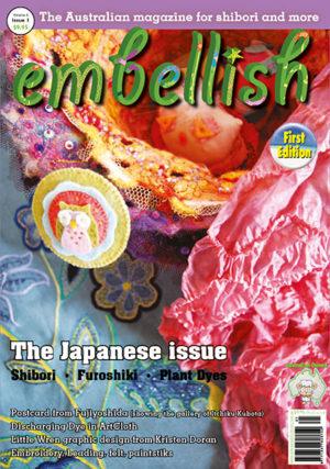 Embellish 1 cover